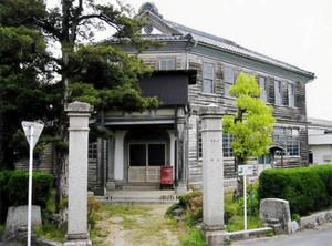 1年ぶりに一般公開される旧明村役場庁舎=津市芸濃町林で(津市教委提供)