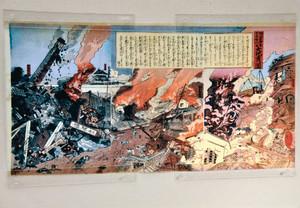 震災直後に建物が倒壊して人々が逃げまどう様子を描いた錦絵=岐阜市柳津町下佐波西のもえぎの里で
