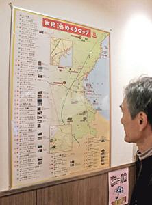 氷見市内の温泉施設の場所を紹介する「氷見湯めぐりマップ」=氷見市北大町で
