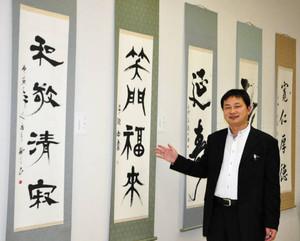 書を通じて日中の友好を呼び掛ける李銀山さん=豊田市民文化会館で