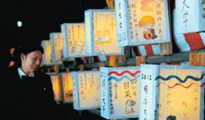 世相を風刺した地口行灯=三島市の三石神社で