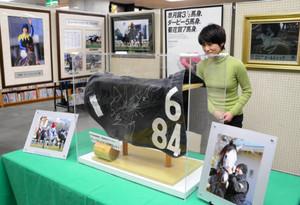 栗東トレセンにゆかりのある名馬を紹介する展示会=栗東市立図書館で