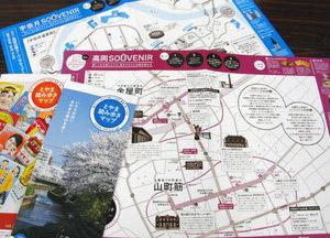 新幹線駅ができる富山市など3市の駅周辺の案内マップ