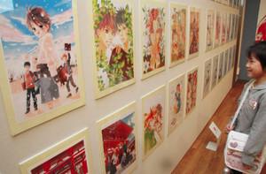 『ちはやふる』のカラー複製原画=福井市城東1の県立こども歴史文化館で