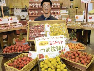 21品種のトマトが売られる会場=伊賀市西湯舟の「伊賀の里モクモク手づくりファーム」で