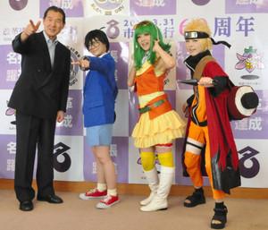 コスプレを披露した委員会のメンバー。亀井市長(左)も一緒にポーズ=名張市役所で