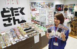 三河山間地域の食品などが売られる店内=名古屋・栄の中日ビルで