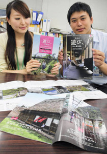 「富山で休もう。」キャンペーンの一環で作られたガイドブック=県庁で