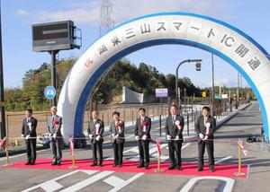 テープカットで開通を祝う嘉田由紀子知事(中)ら=愛荘町松尾寺で