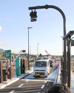 供用開始でバーが上がり、車を迎え入れるETCゲート=愛荘町松尾寺で