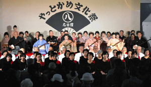 やっとかめ文化祭のオープニングで披露された熱田神戸節・都々逸=名古屋・栄のオアシス21で