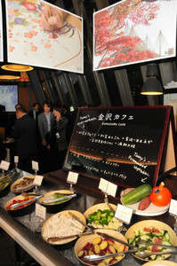加賀れんこんや源助だいこんなど加賀野菜のサラダバー。店内には金沢を題材にした写真が飾られている