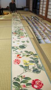 精密でありながら感性がほとばしる「草木写生画巻」の1巻=金沢市の金沢神社で