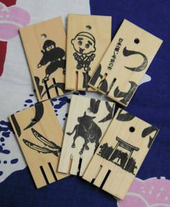 各エリアを制覇するともらえる6種類の木札