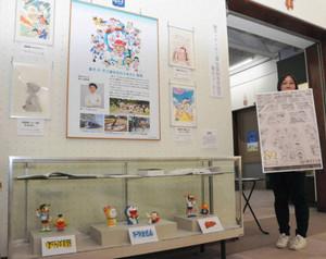お目見えする藤子さん生誕80周年記念展示コーナー=高岡市博物館で