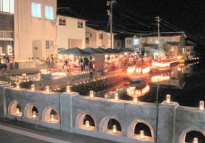 毎年夏に開かれているイベント「カフェ・ローエル」の様子=穴水町で