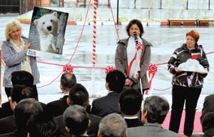 式典であいさつするレニングラード動物園の関係者たち=静岡市駿河区で