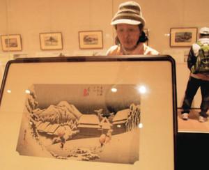 宿場町の様子を情感たっぷりに表現した歌川広重の作品展=高山市中山町の光記念館で