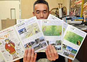八尾・山田地域を散策するウオーキングマップ=富山市八尾町東町で